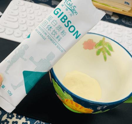 健普森蛋白粉