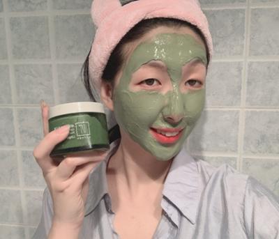 伊的家护肤品:绿茶清肌净润泥膜
