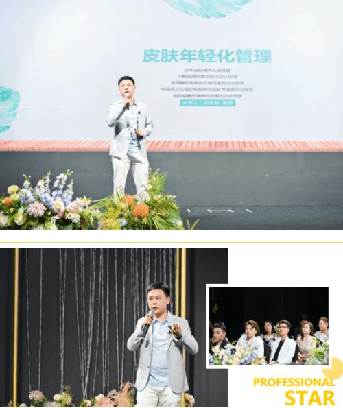 """""""金牌达人""""&亚洲人气造型师小P达人沙龙亮相上海插图(5)"""