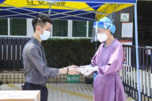 """伊的家""""守护最美容颜"""",开启一线抗疫医护人员捐赠行动"""