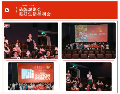 伊的家×《怒火·重案》品牌专场观影会广州开启插图(3)