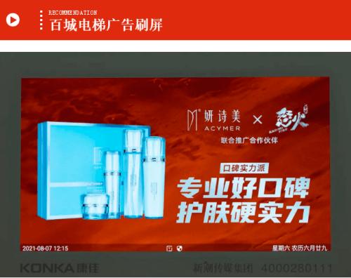 伊的家×《怒火·重案》品牌专场观影会广州开启插图(2)
